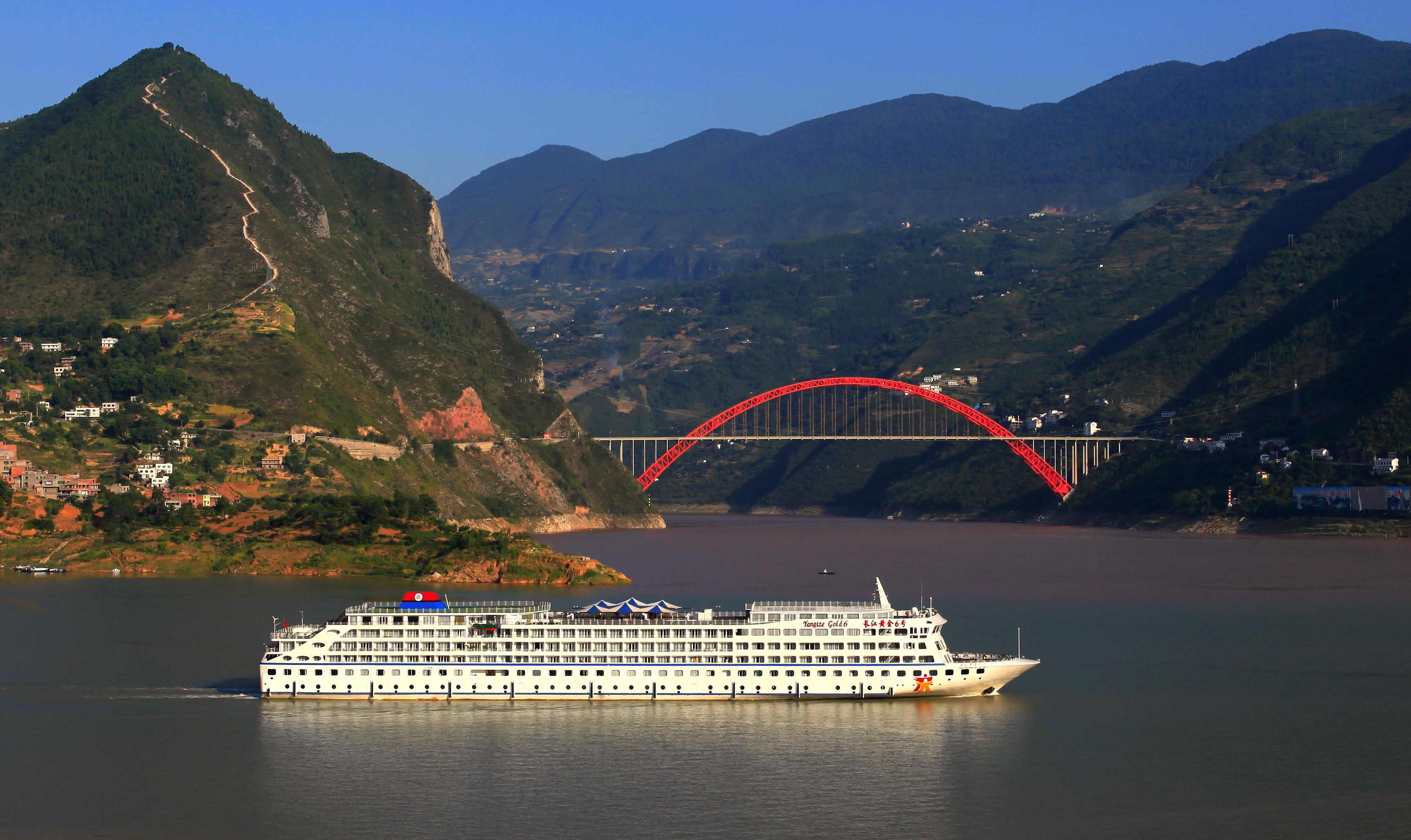 Yangtze Gold 6. Внешний вид