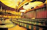 Carnival Elation. Mikado Main Show Lounge