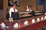 Pride of America. Sushi Bar