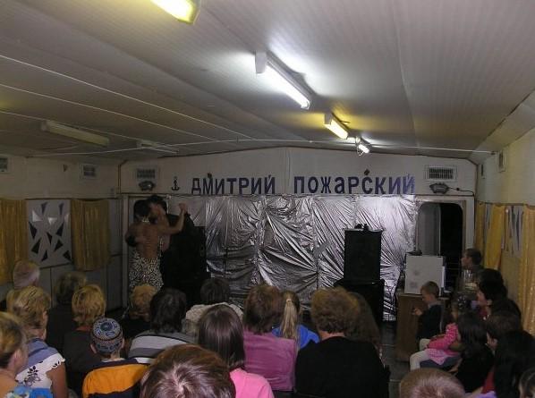 Дмитрий Пожарский. Киноконцертный зал